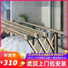 红杏81o3阳台折叠o9户外伸缩晒衣架家用推拉式窗外室外凉衣杆