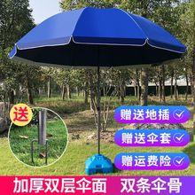 大号户1r遮阳伞摆摊r7阳伞沙滩伞定做定制广告伞大伞3米双骨