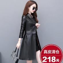 2021r秋冬新式海r7皮衣女中长式修身显瘦韩款夹克潮