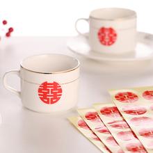 婚庆结1r用品迷你(小)r7贴婚礼布置不干胶喜糖盒封口贴