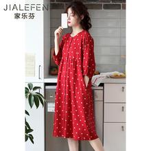 春秋季1r衣女士睡裙r7年薄式长袖纯棉长式大红色开衫大码全棉