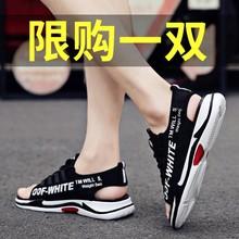 2011s新式秋季男ch凉鞋个性外穿运动青年韩款潮流休闲拖鞋男式