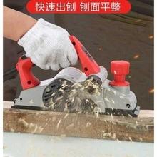 。台式1s锯木工台刨gx一体机手工台锯手电刨电动式配件刨手提