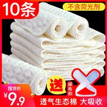 婴儿尿1s可洗宝宝纱gx尿片戒子宝宝生态棉尿布芥子新生儿用品