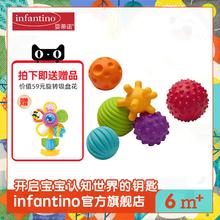 inf1sntinoae蒂诺婴儿宝宝触觉6个月益智球胶咬感知手抓球玩具