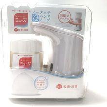 日本ミ1s�`ズ自动感ip器白色银色 含洗手液