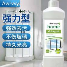 萃取安1s得浓缩玻璃ku擦窗洗柜台展厅清洁剂亮新透丽无水痕1L