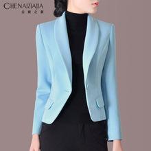 (小)西装1s2021春kuL修身显瘦工作装短外套长袖韩款休闲西服C16