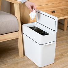 日本垃1s桶按压式密al家用客厅卧室垃圾桶卫生间厕所带盖纸篓