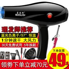 曼吉斯1s功率理发店yq000W以上电吹风家用冷热风不伤发