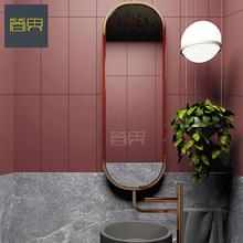马卡龙彩色砖北欧卫生1u7瓷砖厕所np200x600 ins粉色墙面砖