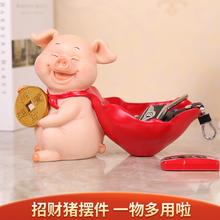 招财猪家居饰品客厅玄关1u8匙收纳创np公桌装饰猪公仔摆件