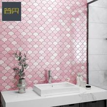 鱼鳞砖北欧扇形1u4赛克纯色np墙粉色卫生间瓷砖厨房墙砖玄关