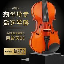 手工实1v初学者成的ta级演奏宝宝练习乐器44