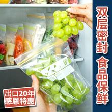 易优家20封袋食品保0t经济加厚自封拉链式塑料透明收纳大中(小)