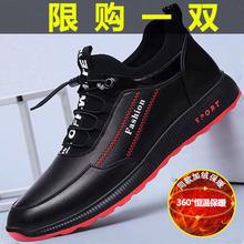 20220冬季新式男0t软底防滑皮鞋韩款潮流休闲舒适加绒运动鞋子