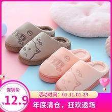 一家三20亲子棉拖鞋0t侣居家卡通毛拖室内软底男女宝宝棉拖鞋