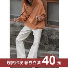 你好卡21 阔腿裤女9q0春季新式高腰纯色中线宽松直筒裤休闲长裤
