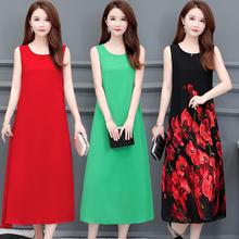 夏季雪21连衣裙过膝9q心长裙宽松显瘦大码气质长式外穿打底裙