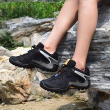 麦乐户22鞋男登山鞋91防水防滑徒步鞋女透气越野运动鞋爬山鞋