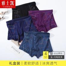 男士内22冰丝平角裤2p代尔夏季纯棉加肥佬大码宽松胖子四角裤