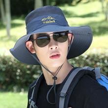 帽子男22夏天遮阳帽2p气防晒帽男骑车帽渔夫帽登山钓鱼太阳帽