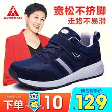 足力健22正品张凯丽2p季新式官方旗舰店官网老年健步鞋