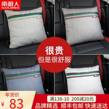 汽车子23用多功能车sc车上后排午睡空调被一对车内用品