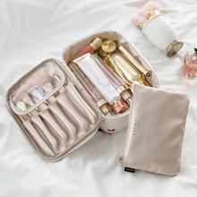 EAC23Y化妆包女sc020新式超火品高级感简约洗漱包收纳袋大容量