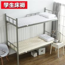 学生床23花褥垫子垫sc单的特价新疆纯手工棉花定做棉被