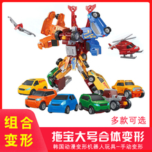 托拖宝23刚兄弟合体sc具宝宝(小)汽车益智大号变形机器的玩具