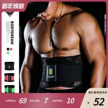 BD健23站健身腰带sc装备举重健身束腰男健美运动健身护腰深蹲