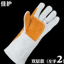 防烫23柔软 长式sc温盾焊工工作电焊工左手牛皮用品