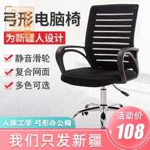 办公椅舒适久坐会议室椅学