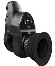 夜视25全黑高清倍1j瞄夜视议日夜两用望远镜套瞄