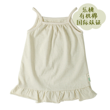 【断码清仓】乐桃有机棉女童2510带裙女lk纯棉婴儿夏季裙子
