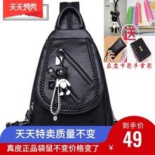 袋鼠双28包女2025q中年女士背包牛皮大容量软皮真皮韩款旅游包