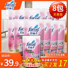 花仙子28湿剂补充包5q性炭除湿衣柜防潮吸湿室内干燥剂防霉
