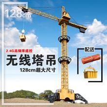 无线遥28塔吊宝宝工5q动起重机模型男孩吊车可充电挖掘机玩具