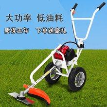 雅马哈28推式割草机ts功能松土机开荒除草机(小)型耕地机