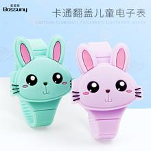 宝宝玩2c网红防水变jt电子手表女孩卡通兔子节日生日礼物益智