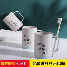 家居日2g品(小)百货情gr用具家庭浴室神器实用漱口杯