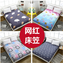九鹿堡2l笠席梦思保g2罩床裙薄椰棕垫床垫套单件防滑床套床单