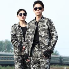 正品新式纯棉迷彩服套装男夏季特种