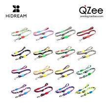 QZee H2ldreamlk引绳(小)中大型犬金毛柯基法斗泰迪宠物拉带