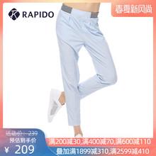 RAP2oDO 雳霹wd士纯色休闲宽松直筒裤子透气运动长裤女夏季薄式