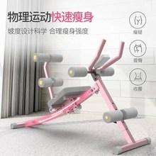 健身器2q的收腹机运z2器材家用锻炼腹肌女卷腹机练腹部