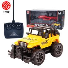 仿真12v24大轮越2f遥控汽车模型宝宝创意(小)男孩礼品