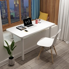 飘窗桌2v脑桌长短腿2p生写字笔记本桌学习桌简约台式桌可定制