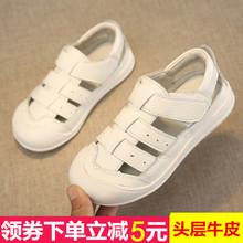 2022v夏季新式中2p童真皮沙滩鞋软底男孩宝宝(小)童包头